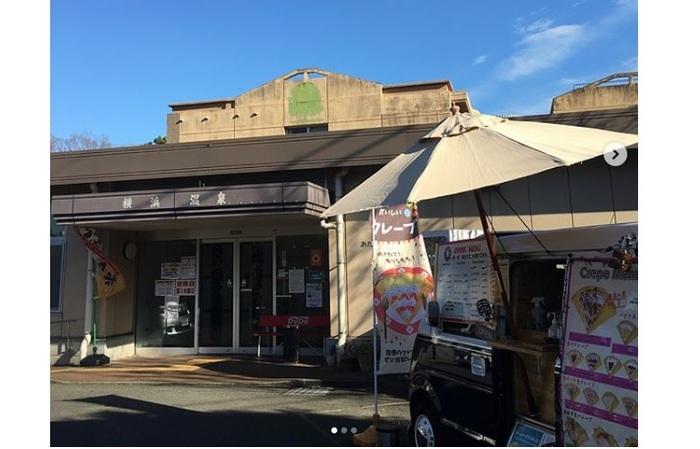 1993年に掘り当てられた後、特別老人養護施設が運営する地域交流施設の一環として、2000年にオープンしました。 源泉は「横浜温泉 チャレンジャー」。お風呂の種類は、「普通風呂」(温泉)「ジェット風呂」「寝湯」など。 ※画像はクレープ&カフェのキッチンカー『Boo Boo Cafe』さんのインスタグラムから。