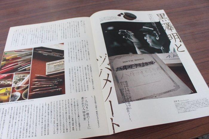 東急ハンズ名古屋地区限定のフリーペーパー『HANDS BOX』より(写真提供:ツバメノート株式会社)