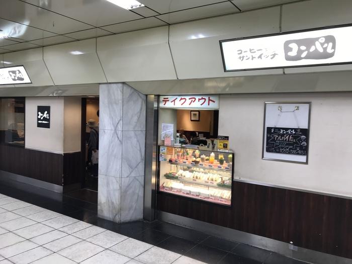 メイチカにある「コンパル」は、昭和22年に創業した名古屋でも老舗の喫茶店です。25種類以上もあるサンドイッチメニューは、野菜メインのものから、コーチン玉子を使ったサンドまで、気分によって選べる嬉しさも♪ どれもランチにぴったりですよ。