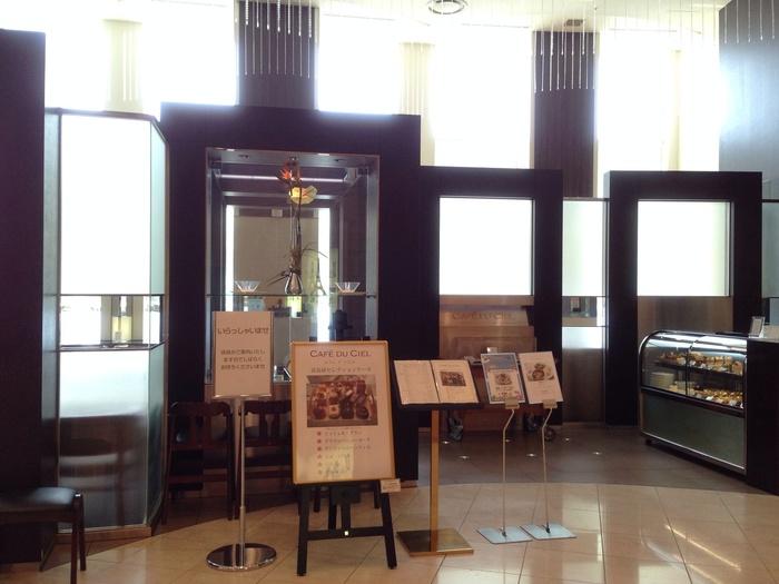 ジェイアール名古屋タカシマヤの51Fにある「カフェ ド シエル」。高層階ながらではの眺めを楽しみながらゆったりとランチタイムが過ごせます。