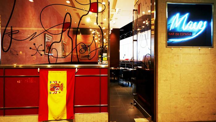 ミッドランドスクエア4階にある「バル デ エスパーニャ ムイ」は、パエリアをはじめとした本格的なスペイン料理が楽しめるレストランです。テーブル席のほか、16mのロングカウンター、個室は2室用意されています。