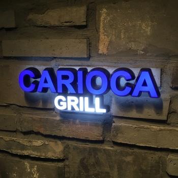 名古屋駅より徒歩5分にある「CARIOCA(カリオカ)」は、ブラジルを代表する料理「シュラスコ」食べ放題ができるレストランです。