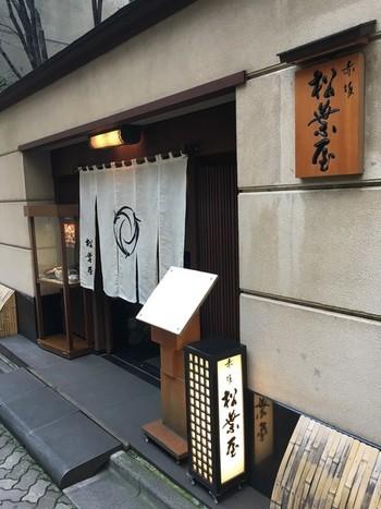 目上の人やビジネスパートナーには確かな良品を贈りたいですよね。失敗したくない人は、赤坂松葉屋へ。赤坂本店をはじめ各地の店舗やオンラインでショッピングができます。