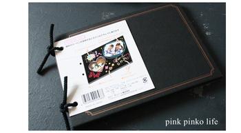 スクラップブック本体も100円ショップで購入することができます。こちらはセリアのB6サイズのアルバムです。中の台紙が黒いので、スタイリッシュな雰囲気のスクラップブックを作ることができます。