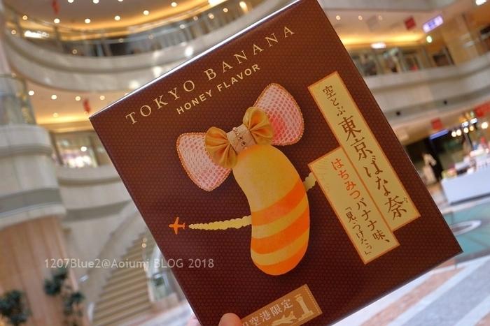 """東京土産でおなじみの「東京ばな奈」にも羽田空港限定商品があります。その名も""""空とぶ東京ばな奈 はちみつバナナ味""""可愛らしい商品名だけでも思わず購入したくなってしまいます。"""