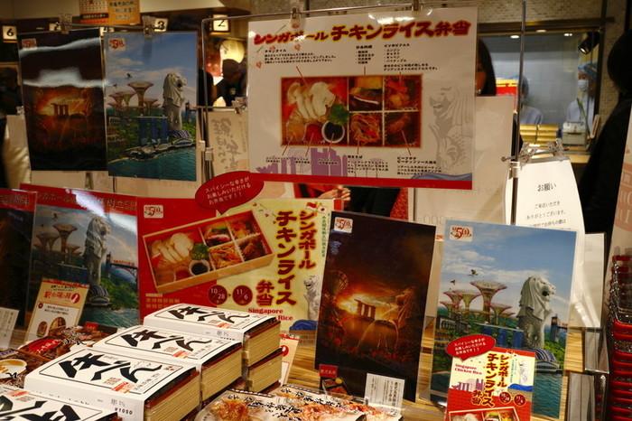 全国の名物駅弁が、一堂に勢ぞろいする『駅弁屋 祭』。新幹線へのアクセスの途中にあるので、ゆっくり選びたい時も時間がない時にも、乗り場へ向かいながら購入できる手軽さも嬉しいですね。