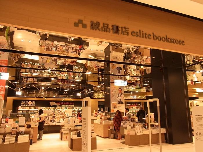 """2004年の雑誌""""TIME アジア版""""によって「アジアで最も優れた書店」に選ばれていて、台湾を代表する観光地にもなっています。何も買わなくても滞在するだけで、置いてある本やディスプレイなど、洗練された店内にうっとりするはずですよ。"""
