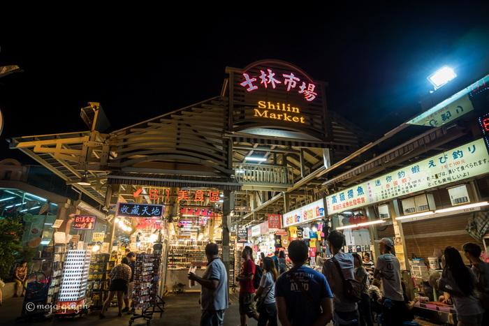 油化街を満喫したら、台北市内で1番大きな夜市『士林夜市』で夕食を楽しみましょう!  とーっても広いので一晩で回り切るのは無理でしょう。18〜20時は非常に混み合い、お目当てのお店まで辿り着けない場合もあるので、お店がオープンし始める17時頃から出向いて下見しておくといいでしょう!