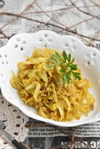 カレー粉で黄色く染まった、彩りにもなる副菜レシピ。キャベツの自然な甘さとスパイシーな味付けで、シンプルなのにコク旨でヤミツキに。こちらもパンと好相性です!