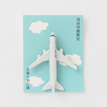 多治見焼でできた「手乗り飛行機」は、お部屋のインテリアとして飾ったり、箸置きとしても使えます。飛行機好きの方なら絶対に欲しくなってしまうグッズです。