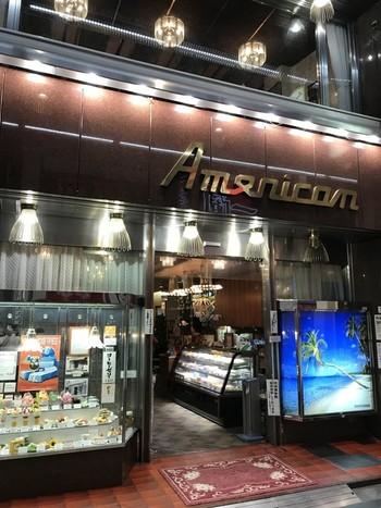 こちらは大阪で有名な純喫茶アメリカン。広々とした店内に漂うちょっぴり贅沢な昭和レトロを味わうことができるお店です。お店の外観から昭和レトロの香りがし、どんなおいしいコーヒーの一杯が飲めるのかワクワク。