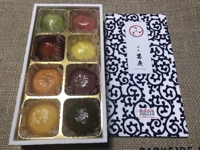 箱をあけると、宝石のような美しさ!日本初の洋風くず餅専門店「博多葛虎」の洋風くず餅です。実店舗は、福岡の2店舗のみですが、オンラインストアもありますよ。