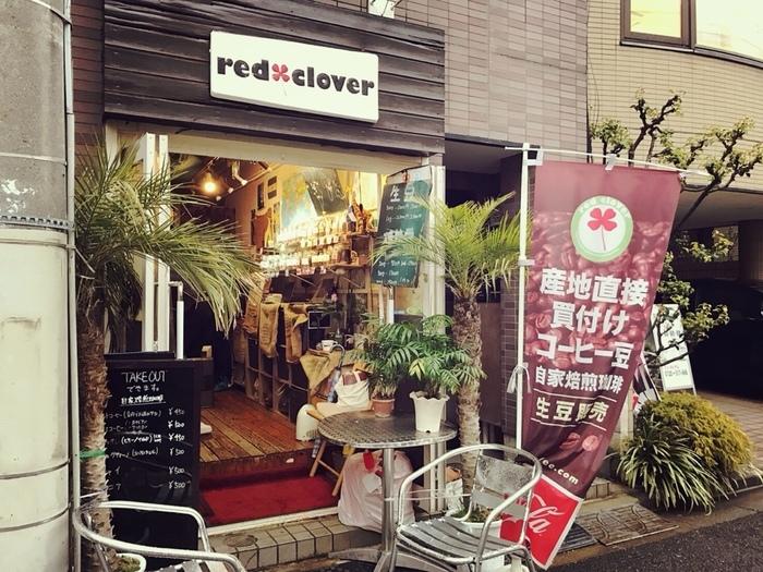 2009年、栄通り沿いにオープン。気取らぬたたずまいで、ご近所のコーヒー好きにも愛されているお店。自分で焙煎するひとのために、生豆も販売しています。