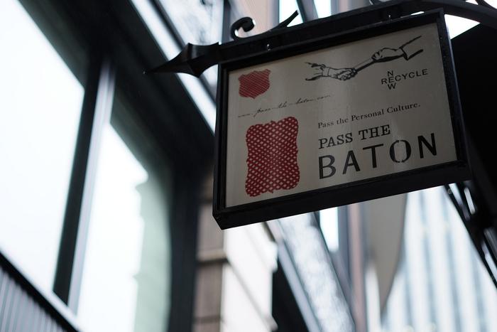 """本記事では、丸の内の歴史、丸の内のお勧めのスポットを紹介しながら、お勧めの飲食店やショップを案内します。  【丸の内ブリックスクエア の一角に店を構える""""現代のセレクトリサイクルショップ""""として名高い「PASS THE BATON MARUNOUCHI」。】"""