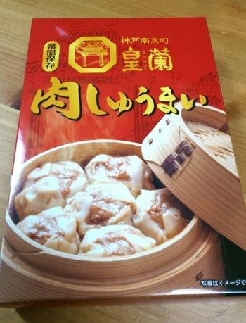 お土産に便利な商品も販売されています。豚まんの他、肉しゅうまい、神戸牛そぼろ煮、神戸牛カレーなどもありますよ。