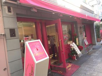 南京町にあるのは中華だけではありません。この「エスト・ローヤル」は洋菓子店が多い神戸でも有名なケーキ店です。