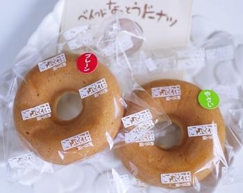 生地に納豆菌を練りこむことでふんわり食感、揚げていないのでとってもヘルシーな「なっとうドーナツ」。これなら罪悪感なく美味しく頂けますね。