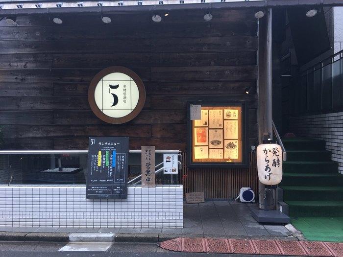 表参道の交差点から青山方面の路地に入った場所にある隠れ家的発酵食レストランが「発酵居酒屋5」。
