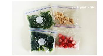 週末など時間があるときに野菜や果物をカットして、冷凍しておくと、平日の料理の時間を減らすことができます。