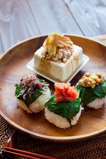いかがだったでしょうか?忙しい朝や会社でランチをする時間がなかったとしても色々な具材をご飯に混ぜて握ったおにぎりをパクっと食べれば1日を頑張って過ごすことができますよね。 日本の伝統食のおにぎりを食卓に取り入れて毎日楽しく健康に過ごしていきましょう。