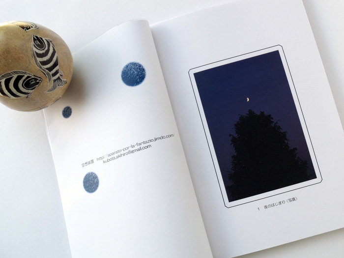 写真や文章で自分の想いをかたちにするのは楽しいもの。SNSにアップするのも良いものですが、いつでも手に取ってめくることができる本にしてみるのは、とても素敵なことです。