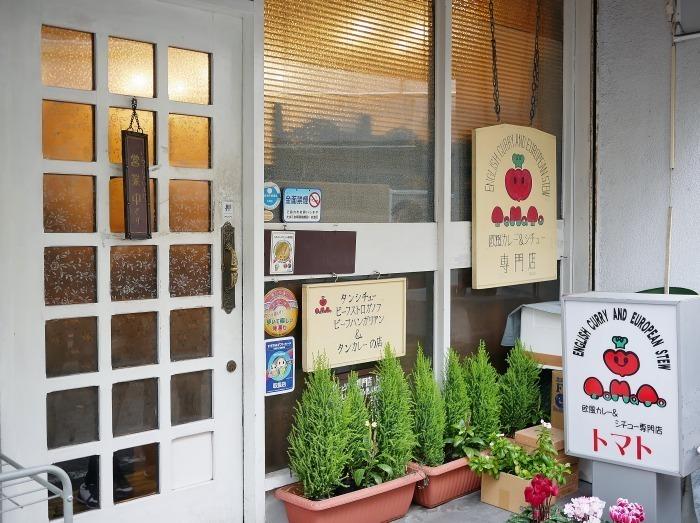 「トマト」は、荻窪駅南口から徒歩約5分のところにあります。食べログランキングでも上位、さらに食べログの「カレー 百名店」にも選ばれたお店です。こだわりのカレーは、36種類のスパイス、香味野菜、フォン・ド・ヴォーなどを入れて約140時間煮込むという驚きの仕込み!薬膳料理のような味わいなのだそう。