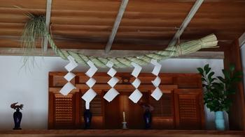 神棚に飾られるしめ縄は、神の領域と現世を隔てる結界としての役割があり、不浄なものが入らないようにという意味を持っています。