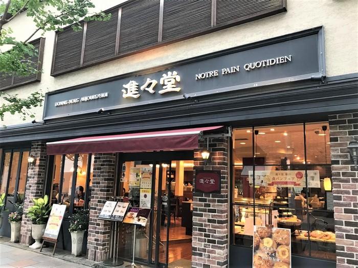【進々堂】は京都で100年以上続く老舗のパン屋さん。三条河原町店はロイヤルパークホテル ザ 京都の1階にあります。朝7時からオープンしているので、観光やショッピング前の朝食にぴったりです。
