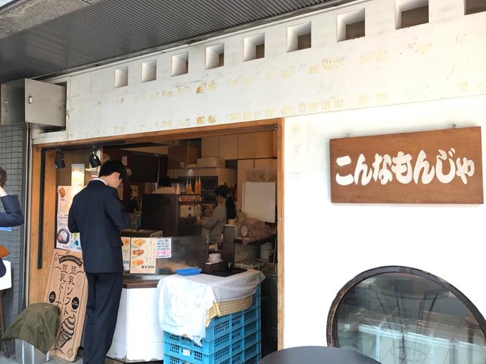 【こんなもんじゃ】は【京とうふ藤野】直営の豆乳スイーツ店。ヘルシーさや食べ歩きしやすい手軽さから、男女問わずリピーターが多いことで有名です。
