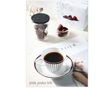 慌ただしくコーヒーや紅茶を入れると、つい食洗器に入れっぱなしになっていたマグカップをまた使ってしまうということもありますよね。でも、せっかくのブレイクタイムですから、カップ&ソーサーを用意してコーヒーや紅茶を楽しんでみましょう。