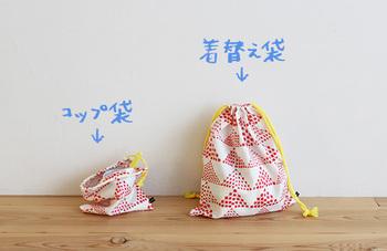 細々とした小物をまとめたり、お子さまの通園や通学、旅行にも便利に使える巾着袋はいくつあっても重宝しますよ。  巾着に通すヒモの色や素材をかえたり、刺繍をしたり。自分好みにハンドメイドできるのもいいですね。