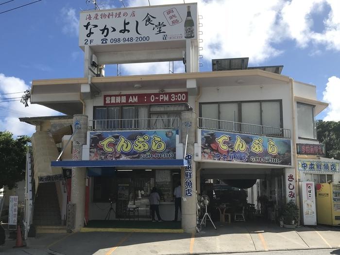 南城市の奥武島には、いくつかの天ぷら屋さんがあって、それが目当てで訪れる方も多いです。こちらの「中本鮮魚てんぷら店」もおいしい天ぷら屋さんの中のひとつ。豊富な種類の天ぷらがあって、揚げたてをはふはふといただけます。沖縄の天ぷらはけっこうボリューミーなので少しでも満足しますよ。奥武島といっても橋を渡るだけで行ける島なのでご安心ください。