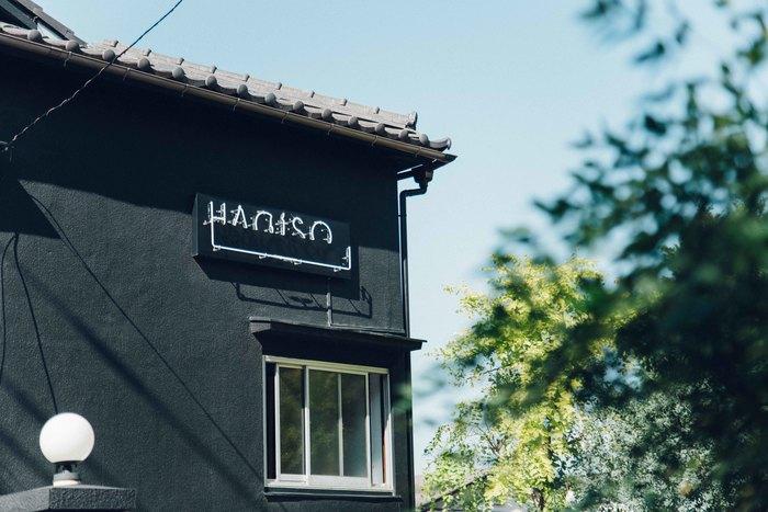 チェックインを行う「HAGISO」は、築約60年の木造アパートをリノベーションした建物。「hanare」のレセプションの他、カフェ、ギャラリー、設計事務所が同居する「最小文化複合施設」でもあります。