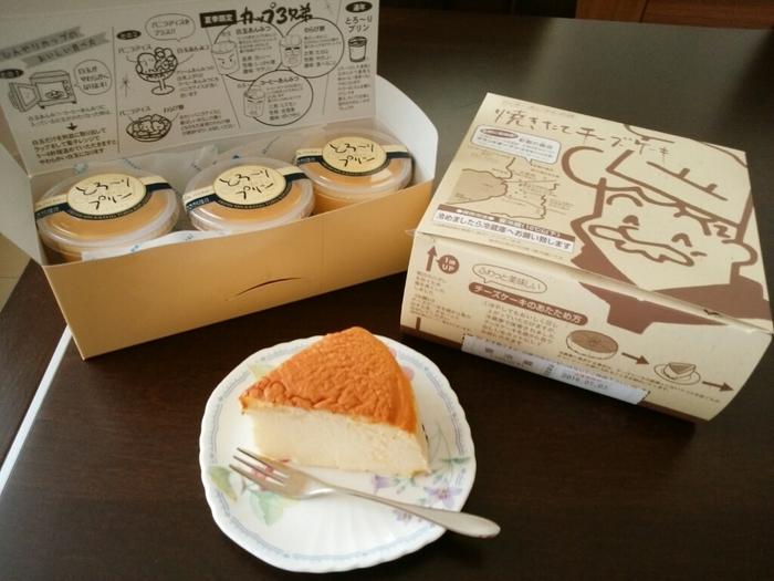 ふわふわのケーキは、冷めるとしっとりおいしいチーズケーキに。あたたかくして食べたい方には、箱にその説明も書かれているので、どちらも楽しんでみてくださいね!