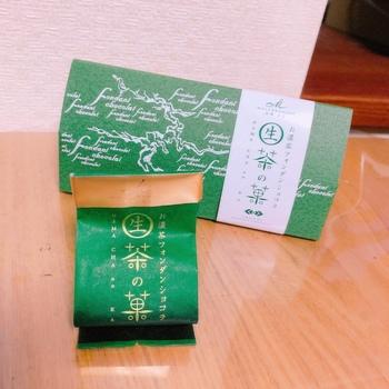 ラングドシャももちろん美味しいですが、手土産に購入したいのが、お濃茶フォンダンショコラ「生茶の菓」。豊かなお茶の香りと、ホワイトチョコレートが、しっとりまろやかにいただける絶品スイーツです。