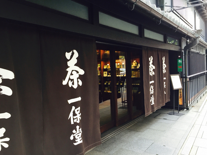 《京都のお土産》老舗の味から新作まで。きっと喜ばれるお土産リスト25選