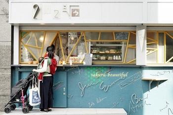 表参道の人気店「パンとエスプレッソと」が手掛けるフルーツサンドの専門店。 東急東横線・代官山駅と中目黒駅のちょうど中間にあります。