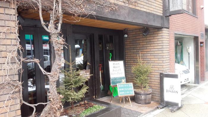 1977年創業のカフェ「RANBAN(ランバン)」は、札幌の繁華街・すすきのにある昔ながらの喫茶店。まわりは賑やかな街ですが、お店は二階建ての一軒家で、落ち着いた雰囲気があります。街中のお買い物や観光で疲れた際の休憩にふさわしい、ゆったりとくつろげるスポットです。