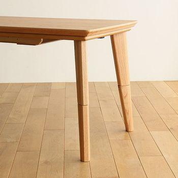 テーブルの脚は、高さ調節できるものも増えてきています。 普段はソファ・テーブルとして使い、こたつとして使用するときは、脚を短くするという使い方ができて便利。