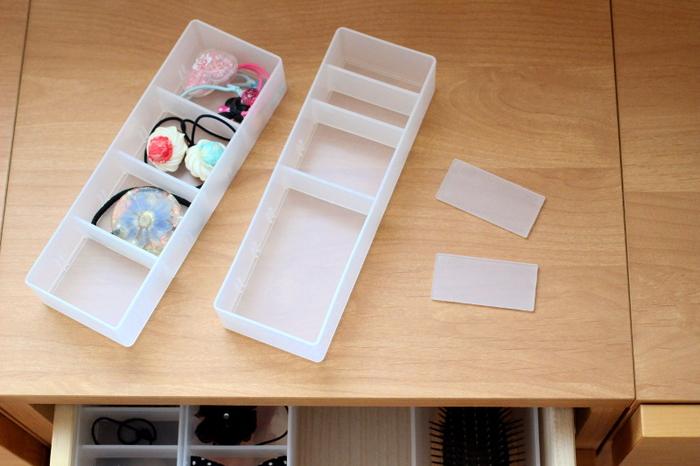 仕切り板だけを追加で購入することもできるため、無駄なく仕切ることができますよ。