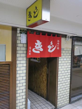 こちらの「きじ本店」は、大阪人なら知らない人はいないほど有名なお好み焼き屋さんです。開店30分前でも長い行列ができていることからもお店の人気ぶりが窺えます。場所は100件もの飲食店が並ぶ新梅田商店街にあり、阪急梅田駅から徒歩1分と駅から近いので気軽に行けます。