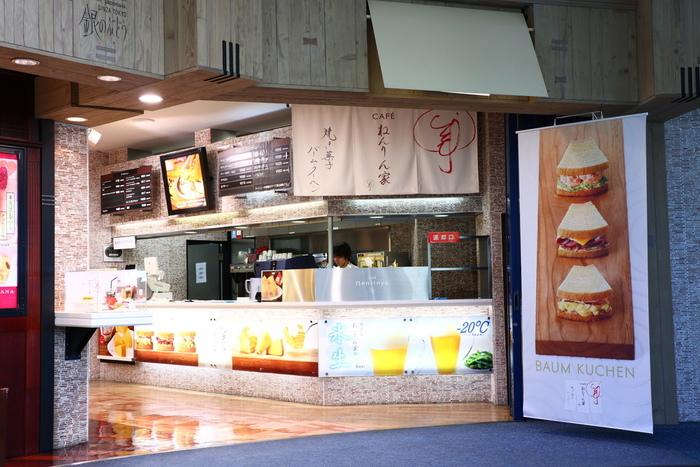 バームクーヘンの人気店「ねんりん家」のカフェは、羽田空港限定♪第2ターミナルの中にあり、お土産が買えるショップと併設されています。