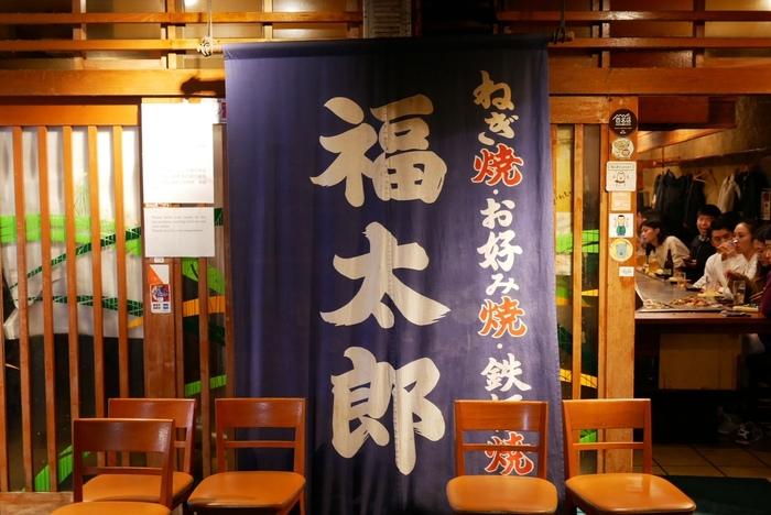 こちらはベテランが焼くねぎ焼きが人気の「福太郎本店」。青くて大きな暖簾が通る人の目を引きます。