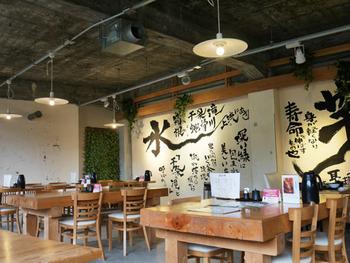 宮ノ下にある「山薬」は自然薯や箱根の天然水を使った「究極の昼ごはん」を食べられると人気のお店です。土日の朝は7:00からオープンしているので、「究極の朝ごはん」もいただけます。