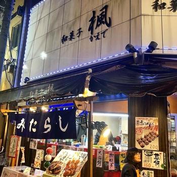 テレビやメディアに何度も紹介されているという「楓」さんは、伝法院通と浅草六区通りが交差するあたりに店を構えています。