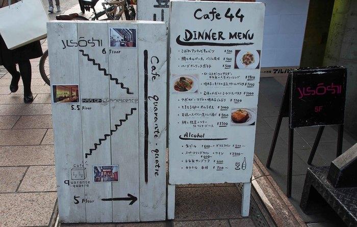 広島の大繁華街、本通り近くの路地にあるビル5階にある、カフェ「キャラント キャトル」をご紹介。5階ということもあってひっそりとした存在感で、知る人ぞ知る穴場です♪