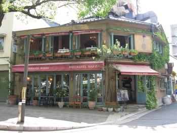 中区の平和記念公園のすぐそばにある、老舗のイタリアンレストラン「リストランテ・マリオ」。一軒家となっていて、蔦が絡まった異国情緒が漂う外観。お店に入る前からテンションが高まりますね。