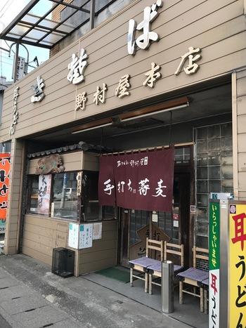 明治40年創業の「野村屋本店」は、耳うどんを代表するお店と言えばここ!と言われるほどの老舗名店です。佐野駅から歩いて10分くらい、佐野厄除け大師から車で5分ほどなので、お参りのあとに寄るのもおすすめです。