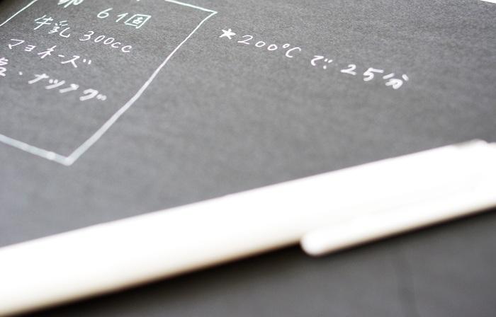 中の用紙はクラフト紙や黒い紙のものを選ぶと、おしゃれな雰囲気に仕上がりますよ♪