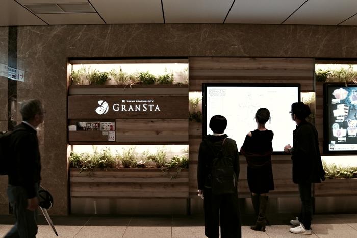 日本の玄関口、日本最大級のターミナルステーションの広大な敷地内の下、そして周りに、広大な宇宙のようなショッピングモールが広がっています。GRANSTA(グランスタ)をはじめ、様々な商店街、レストランエリアがあり、一度足を踏み入れると、まるで迷宮に迷い込んだように感じるかもしれません。